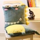 抱枕 可拆洗宿舍凳子坐墊椅墊靠墊一體學生辦公室教室毛絨