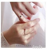 情侶戒指一對純銀日韓簡約時間男女對戒素圈原創意設計  麥琪精品屋