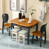 桌椅 地中海餐桌椅組合實木小戶型伸縮可折疊美式家用簡約多功能飯桌子【美物居家館】
