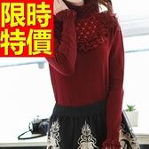 高領毛衣-優雅美麗諾羊毛蕾絲長袖女針織衫3色62z2【巴黎精品】