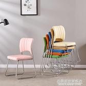 辦公椅舒適會議椅學生宿舍弓形麻將椅子久坐多色電腦椅家用靠背椅 NMS名購新品