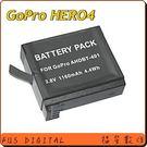 【福笙】GoPro AHDBT-401 副廠防爆鋰電池 保固一年 HERO4 運動攝影機專用
