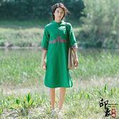 民族風文藝復古刺繡棉麻寬鬆長袍連身裙【萬聖節推薦】