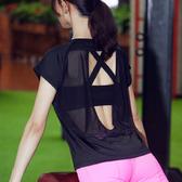 網紗美背速干運動短袖女寬松跑步訓練性感瑜伽罩衫新款健身服上衣