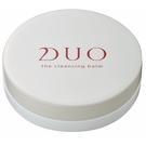 【DUO麗優】五效合一卸妝膏-深層補水20g