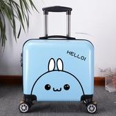 卡通拉桿箱迷你登機箱18寸學生小型行李箱兒童密碼箱旅行箱可