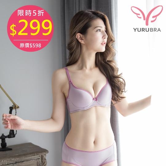 【玉如內衣】沁甜運動風內衣。B.C-無痕-舒適-少女-舒適-美型-學生-台灣製。※0354紫