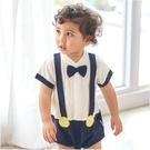 Augelute Baby童衣 假吊帶包屁紳士服 男寶寶夏季連身服 20003