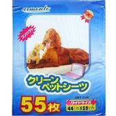 【培菓寵物48H出貨】阿曼特armonto《犬用》抗菌尿布_三種尺寸