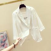 西裝 純色薄款小西裝女短款夏季新款韓版修身早秋休閒西服外套百搭 韓菲兒