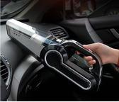 吸塵器 車載吸塵器 家車兩用汽車車用 吸塵器 車內強力吸塵器 無線充電 igo