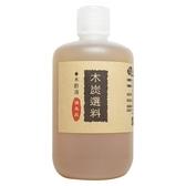 黑樹林備長碳~木酢液1000cc/罐