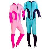 618大促兒童學生泳衣浮潛服男女潛水防水母
