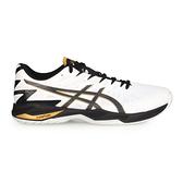 ASICS V-SWIFT FF 2 男女排羽球鞋(免運 排球 羽球 訓練 亞瑟士≡排汗專家≡