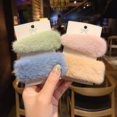 髮夾 日系毛絨發夾邊夾少女可愛發卡韓國卡子網紅2020年新款小夾子頭飾【快速出貨八折搶購】