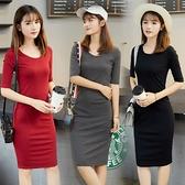 中袖洋装 春裝2020新款女針織洋裝夏五分袖中袖長裙修身打底顯瘦背心裙 Korea時尚記