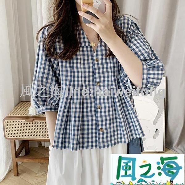 襯衫格子襯衫女設計感春韓版學生減齡泡泡袖V領娃娃衫上衣女 【風之海】