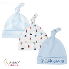 【北投之家】新生兒帽子 初生嬰兒啾啾胎帽 三件組 我愛爸爸 (嬰幼兒/寶寶/兒童/小孩/小朋友)