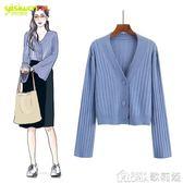 薄外套 裝毛衣外套女韓版短款針織開衫長袖薄款喇叭袖上衣 歌莉婭