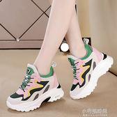 內增高運動鞋女秋季休閒鞋百搭旅游鞋韓版厚底8cm高跟鞋『小宅妮時尚』
