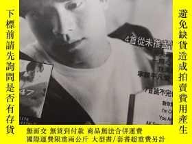 二手書博民逛書店罕見X13郭富城彩頁唱片廣告Y284890