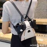 小包包潮韓版百搭斜背撞色小背包個性單肩手提多用包 莫妮卡小屋