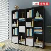 書架書櫃簡約現代置物架落地櫃子學生創意格子櫃自由收納架組合書櫃書架xw