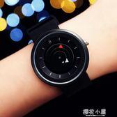 簡約創意概念個性轉盤韓國炫酷潮流運動中學生防水男女表石英手表『櫻花小屋』