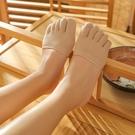 4雙裝 棉質五指襪女夏季干爽透氣吸汗防滑前腳半截隱形船襪半碼墊