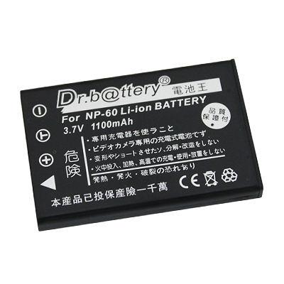 電池王 For Premier DC-5566/Q-550 高容量鋰電池 ☆免運費☆