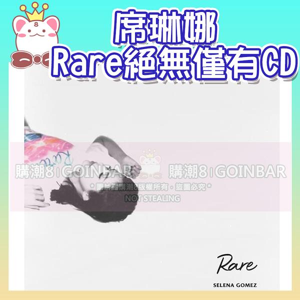 席琳娜 Rare絕無僅有 台壓版 CD (購潮8)