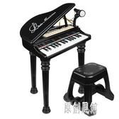 電子琴玩具1-3-6歲女孩初學者入門寶寶多功能可彈奏音樂鋼琴 xy5187【原創風館】