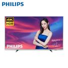 [PHILIPS 飛利浦]70吋 4K HDR聯網液晶+視訊盒 70PUH7374 (台南以南地區限時送壁掛安裝)