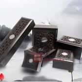 首飾盒 珠寶木質高檔佛珠盒子項鍊吊墜包裝盒手串手鐲禮品盒飾品盒【店慶八折特惠一天】