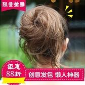 蓬鬆章魚發包丸子頭古裝頭飾花苞頭新款娘捲發包凌亂感盤發假髮發圈