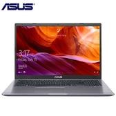 ASUS 超值文書筆記型電腦X509MA-0281GN4120-灰【愛買】