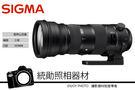 SIGMA 150-600mm f5-6...