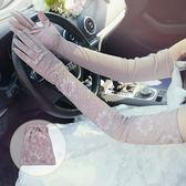 手套 昕棉 春季夏天雙層蕾絲長款防曬手套女士觸屏開騎車防滑遮陽臂套 韓先生