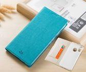 小米 Mix3 側翻布紋手機皮套 隱藏磁扣手機殼 透明軟內殼 插卡手機套 支架保護套 翻蓋皮套 小米MIX3