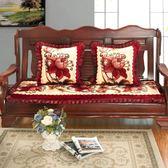 實木沙發墊海綿坐墊加厚三人座老式防滑連體長椅墊紅木質沙發冬季【免運直出】
