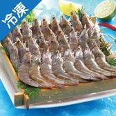 【嚴選品質】南美大白蝦4/5 1.2KG±10%/盒【愛買冷凍】