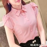 2020夏季短袖襯衫女新款套裝韓版修身OL氣質職業裝工服工裝襯衣女「時尚彩紅屋」