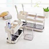 情侶簡約漱口杯套裝女家用牙刷杯牙缸衛生間塑料置物牙刷架刷牙杯