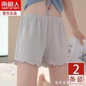冰絲安全褲女防走光不卷邊夏季打底褲可外穿夏天薄款保險短褲寬松【美眉新品】