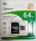 【小樺資訊】 含稅 宇瞻 APACER 記憶卡 64G MicroSDXC C10/適用手機/平板/行車記錄器