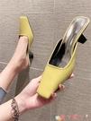 穆勒鞋2021新款ins潮復古方頭粗跟包頭高跟鞋半拖鞋女外穿涼拖穆勒女鞋 愛丫 新品