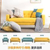 沙發 沙發小戶型北歐布藝雙人三人服裝店沙發現代簡約迷你日式單人沙發YTL·皇者榮耀3C旗艦店