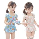 兒童泳衣 女童泳裝小童女孩公主裙可愛連體3歲小孩寶寶游泳衣【快速出貨】