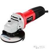 奧奔角磨機多功能萬用磨光機打磨切割機手磨機手沙輪砂輪電動小型 ATF 夏季狂歡