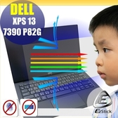 ® Ezstick DELL XPS 13 7390 P82G 防藍光螢幕貼 抗藍光 (可選鏡面或霧面)